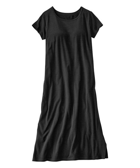 アンダーフリー綿混フレンチ袖サイドスリットルームワンピース (パジャマ・ルームウェア)Pajamas