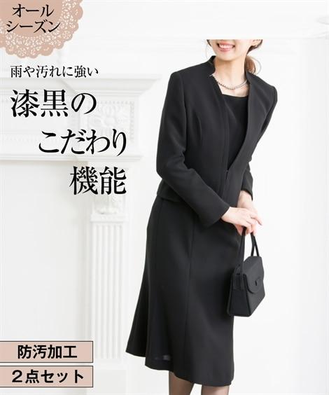 礼服 価格 ブランド