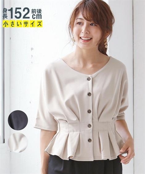 https://www.nissen.co.jp/item/BNC0320A0001?areaid=spCAT13_RI