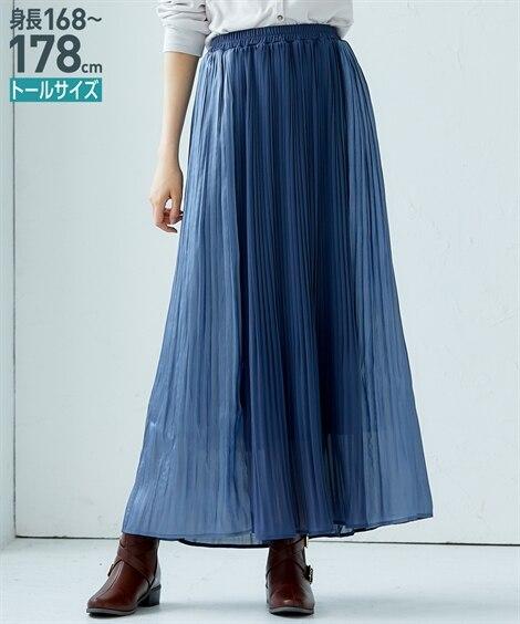 トールサイズ シャイニーサテン配色プリーツマキシスカート 【...