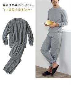 <ニッセン> ミニ裏毛ロングパンツ 紳士パジャマ・紳士ルームウェア 8