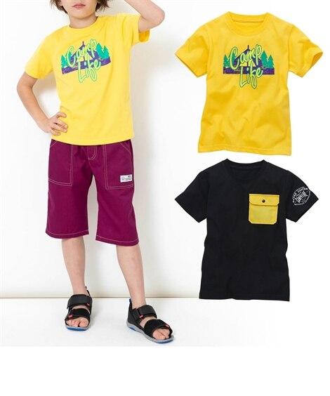 アウトドア系Tシャツ2枚組(子供服 男の子 ジュニア服) (...