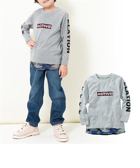 選べるタイプ長袖Tシャツ(男の子 子供服 ジュニア服) (Tシャツ・カットソー)Kids' T-shirts