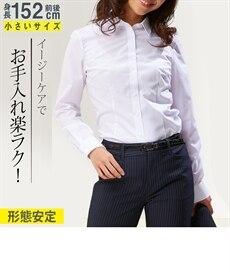 <ニッセン>制服 シャツ・ブラウス 7