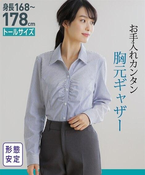 トールサイズ 形態安定ストライプ胸ギャザースキッパーシャツ ...