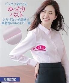 <ニッセン>形態安定ドビー織レギュラーカラーシャツ(レギュラーバスト) シャツ・ブラウス 2