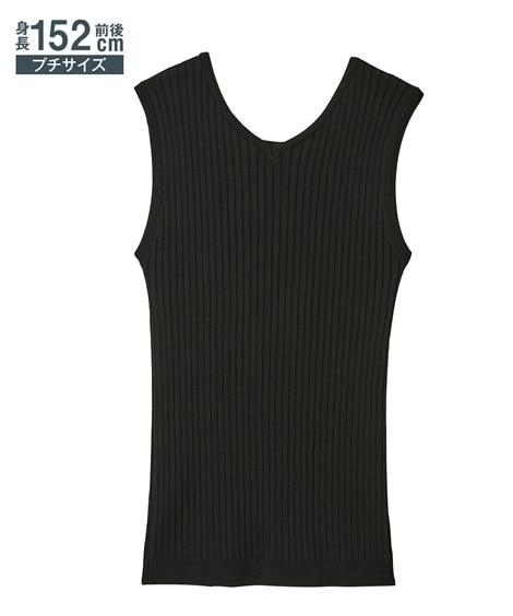 小さいサイズ 前後2WAYノースリーブニット 【小さいサイズ・小柄・プチ】ニット・セーター, Knitting, Sweater,