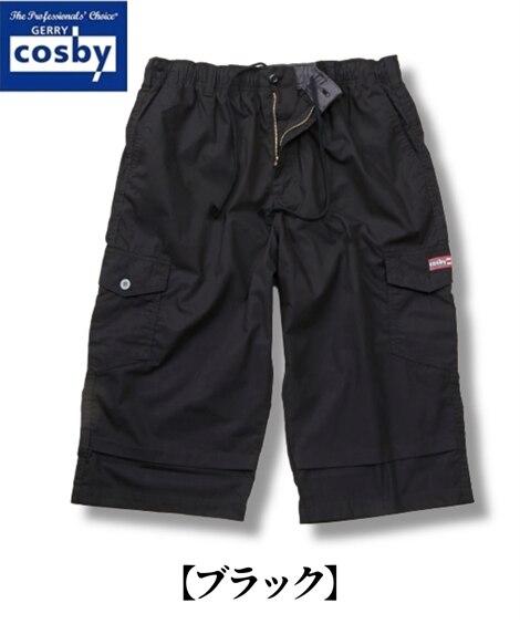 Gerry Cosby(ジェリーコスビー)カーゴ7分丈パンツ...