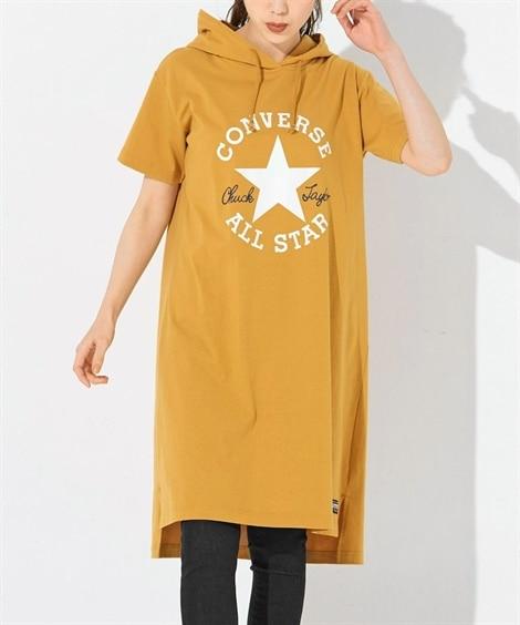 【大きいサイズ】 綿100%パーカーワンピース(コンバース)...
