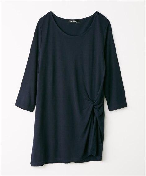 ウエストねじりチュニック (Tシャツ・カットソー)(レディー...