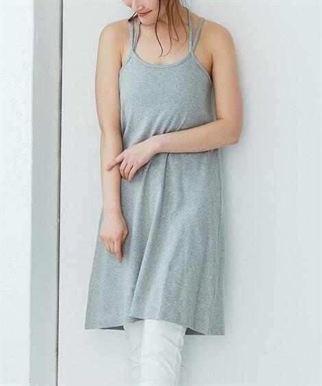 綿100%フライス素材 後クロスキャミソール(ロング丈) (...