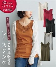 <ニッセン>袖フレアカットソーTシャツ Tシャツ・カットソー 2