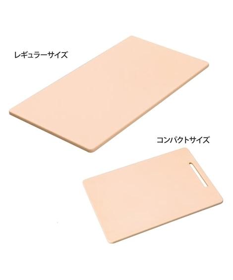 <ニッセン> 抗菌エラストマーまな板 まな板・包丁 価格:1080円商品画像