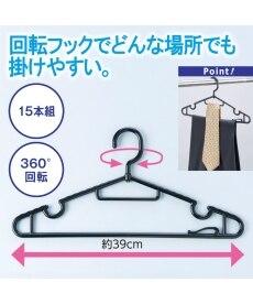 <ニッセン>ネクタイ。スカーフも掛けられる首振りハンガー 15本組 衣類ハンガー画像