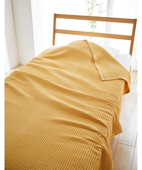 じっくり織り上げた綿100%のワッフルケット タオルケット・...