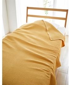 じっくり織り上げた綿100%のワッフルケット タオルケット・肌掛け布団・キルトケットの商品画像