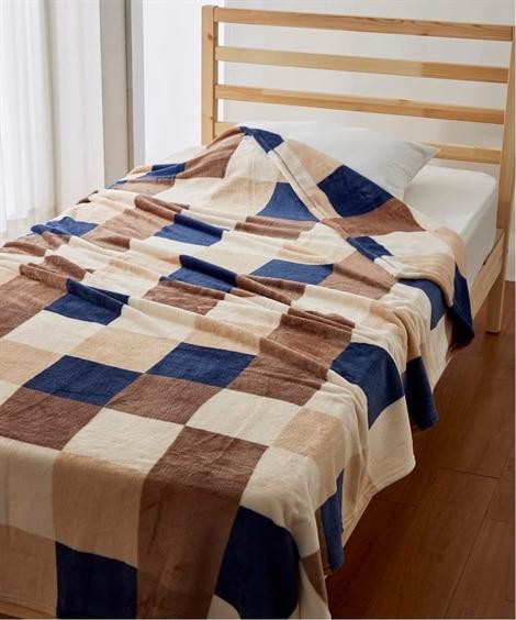 【mofua】 プレミアムマイクロファイバー毛布 チェック柄 毛布・ブランケット, Beddings, 寝具, 寢具(ニッセン、nissen)