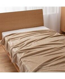 【mofua】プレミアムマイクロファイバー多色毛布 毛布・ブランケットの商品画像