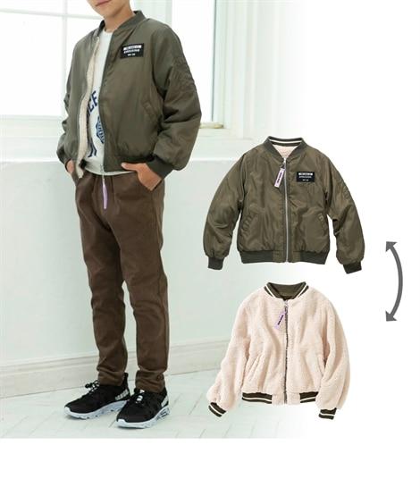 リバーシブルボアブルゾン(男の子。女の子 子供服 ジュニア服) (ベスト)Kid's Vest