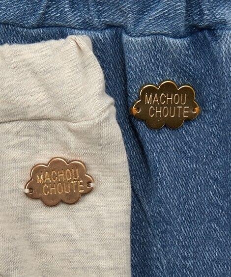 5f94566f7f83e 生地拡大  7分丈モンキーパンツ(男の子・女の子 子供服・ベビー服)(パンツ