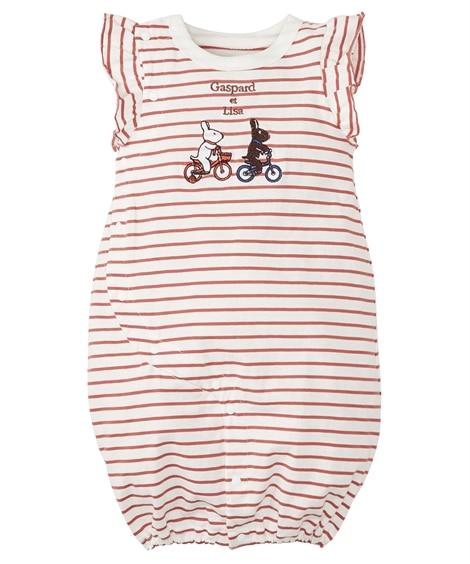 【リサとガスパール】ボーダーツーウェイオール(男の子。女の子 子供服。ベビー服) 【ベビー服】Babywear