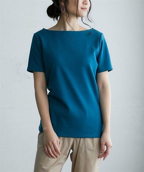 透けにくいポンチボートネックトップス (Tシャツ・カットソー...