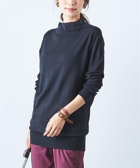 【新色追加】薄いのに暖か♪吸湿発熱チュニックセーター (ニッ...