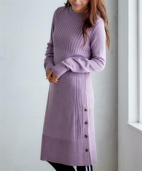 サイドボタン使いニットワンピース (ワンピース)Dress