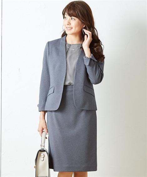 小さいサイズ 杢調カットソー素材スカートスーツ(カラーレスジ...