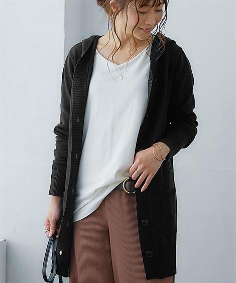 【花粉がつきにくい】パーカーニットカーディガン (ニット・セ...