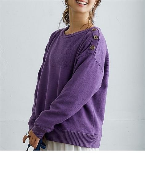 【裏ベロアシャギーであったか】肩ボタンニット (ニット・セーター)(レディース)Knitting, Sweater,