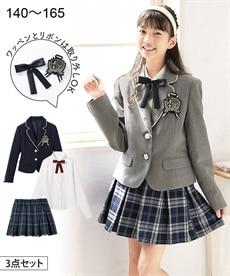 スーツ 入学 女の子 式