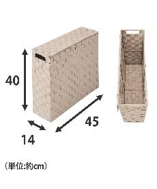 <ニッセン>伸縮式洋式トイレ用足置き台 バス・トイレ・洗濯用品 9