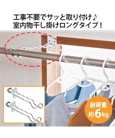 <ニッセン>伸縮式洋式トイレ用足置き台 バス・トイレ・洗濯用品 10