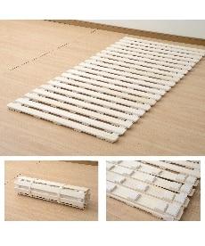 <ニッセン>天然木桐製クッション付きすのこロールベッド ベッド(ニッセン家具)画像