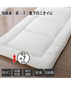 <ニッセン>伸縮式洋式トイレ用足置き台 バス・トイレ・洗濯用品 16