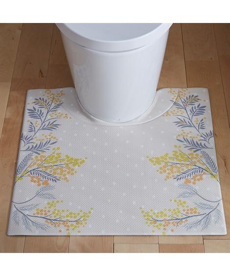 【抗菌防臭】サッとひと拭き!お手入れ簡単 北欧柄はっ水トイレマット(ミモザアイボリー) トイレマット・フタカバー・便座カバー, Toilet goods(ニッセン、nissen)