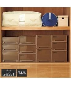 <ニッセン>フィッツシリーズ クローゼット用(2個セット) 衣装ケース・プラスチックチェスト 2