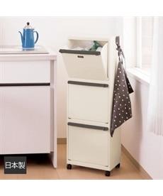 <ニッセン>多段分別ペール ゴミ箱・ダストボックス画像