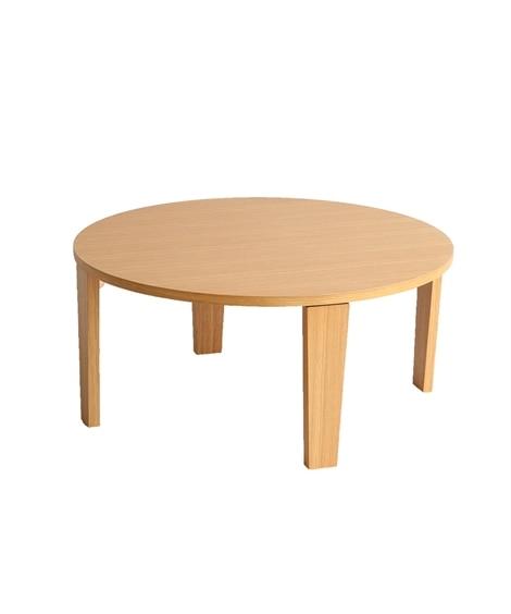 折りたたみ式丸テーブル ローテーブル・リビングテーブル, Tables(ニッセン、nissen)