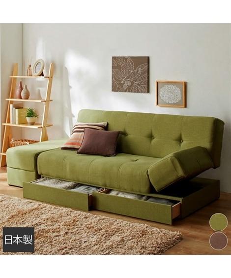 引き出しスツール付ソファーベッド 通販ニッセン