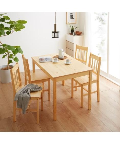 天然木のナチュラルダイニングセット ダイニングテーブルセット