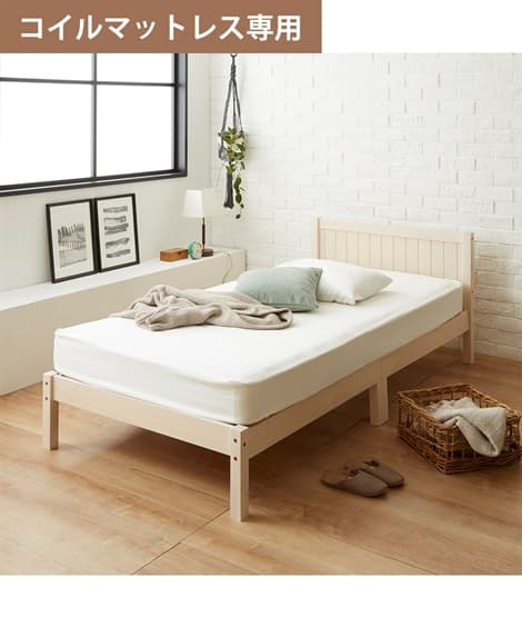 天然木の優しいすのこベッド(コイルマットレス専用) ベッド(...