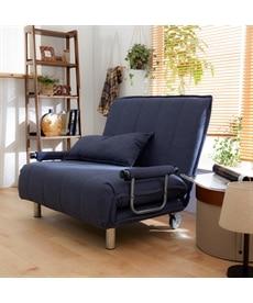 14段階リクライニングソファー ソファーベッド(ニッセン家具)
