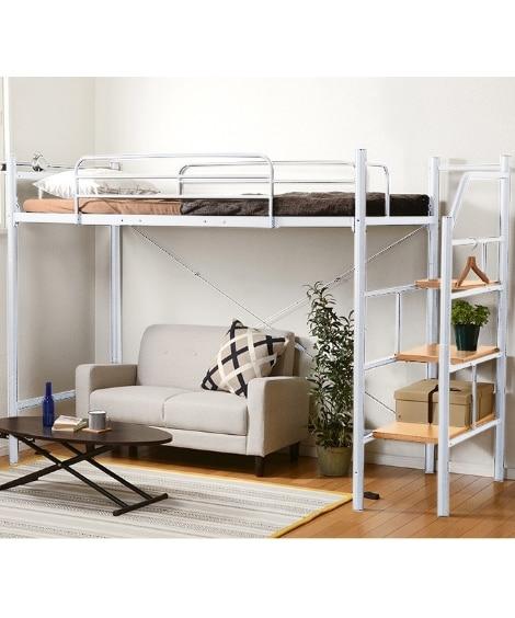 階段付ロフトベッド ロフトベッド・2段ベッド(ニッセン家具)...