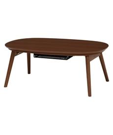コンパクトサイズの折れ脚こたつテーブル こたつの商品画像