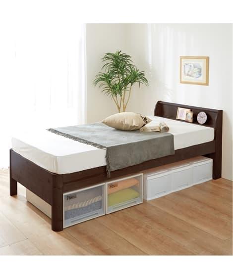 高さ3段階調節ができる棚付すのこベッド ベッド(ニッセン家具...