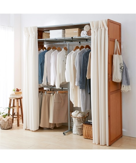 カーテンが洗える!伸縮式木製壁面ワイドクローゼットハンガー(...