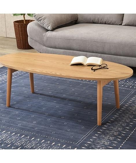 木目が美しい天然木突板の折りたたみテーブル(オーバル) ローテーブル・リビングテーブル, Tables(ニッセン、nissen)