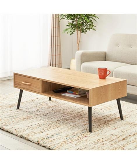 木目が美しい天然木突板の片側引き出し付きリビングテーブル ローテーブル・リビングテーブル, Tables(ニッセン、nissen)